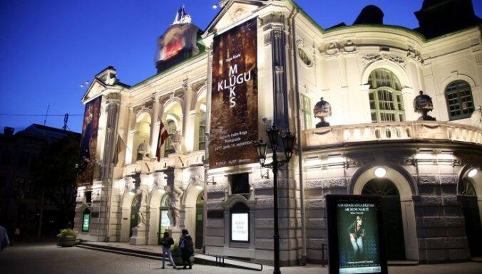 Здание Латвийского национального театра в Риге расширят за счет теннисных кортов