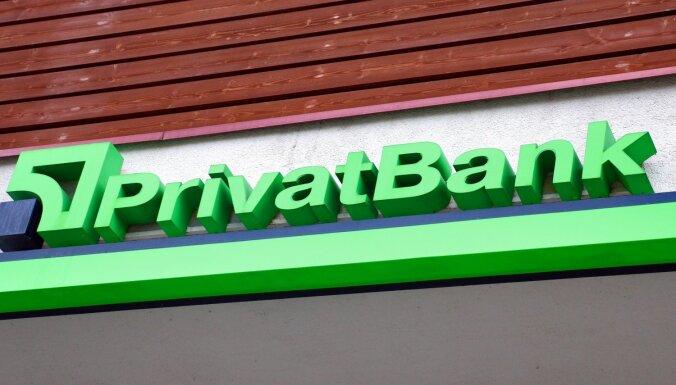 PrivatBank закроет филиалы в трех городах Латвии