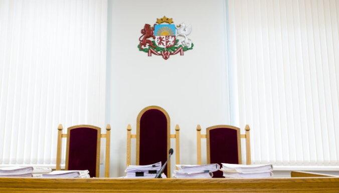 В Латвии появится суд по экономическим делам
