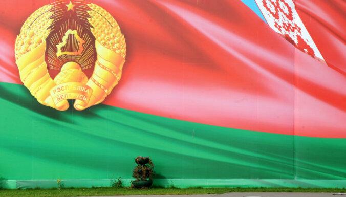 В Могилеве открыто первое почетное консульство Латвии в Беларуси