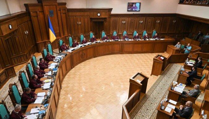 Украинский суд уравнял режимы коммунистов и нацистов
