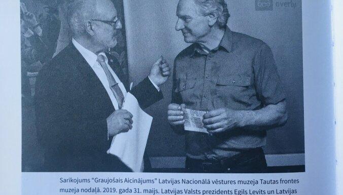 Владлен Дозорцев. О том, как Левитc с Лениным несли бревно