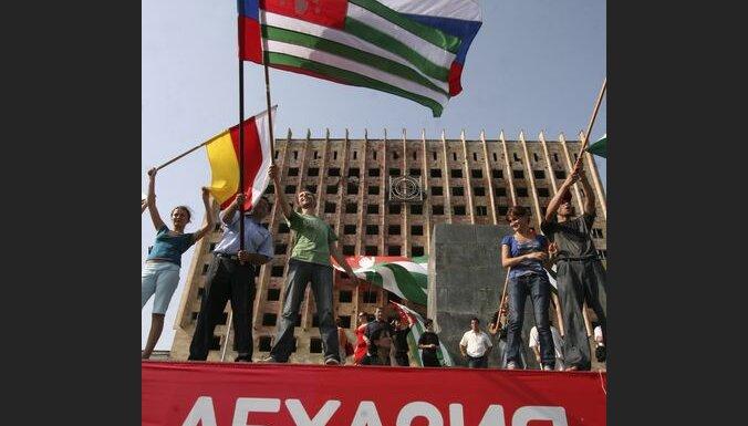 Абхазия будет три дня праздновать независимость