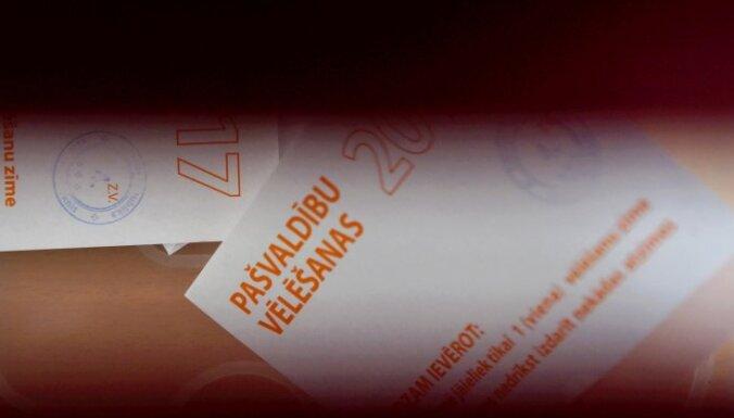 При поддержке KPV LV комиссия Сейма отвергла изменения порядка внеочередных выборов в самоуправление