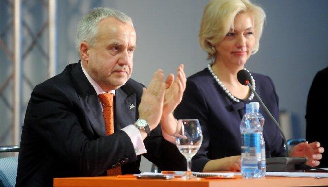 Портал: Народную партию могут ликвидировать