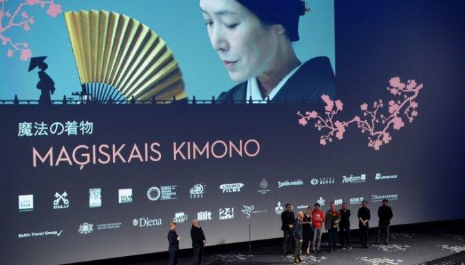 Foto: Nosvinēta Japānas-Latvijas spēlfilmas 'Maģiskais kimono' pirmizrāde