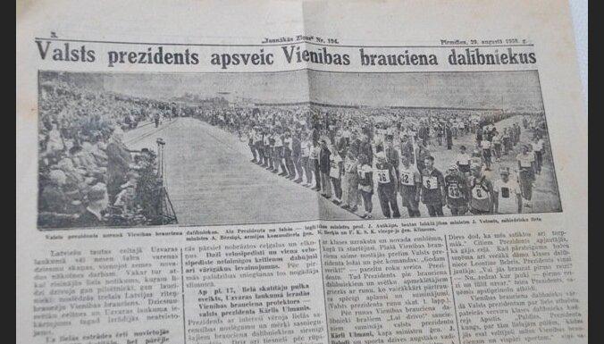 Latvijas riteņbraucēju Vienības brauciens – toreiz un tagad