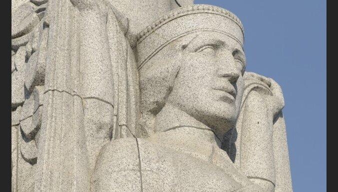 Националистические силы осудили сегодняшнее мероприятие у памятника Свободы