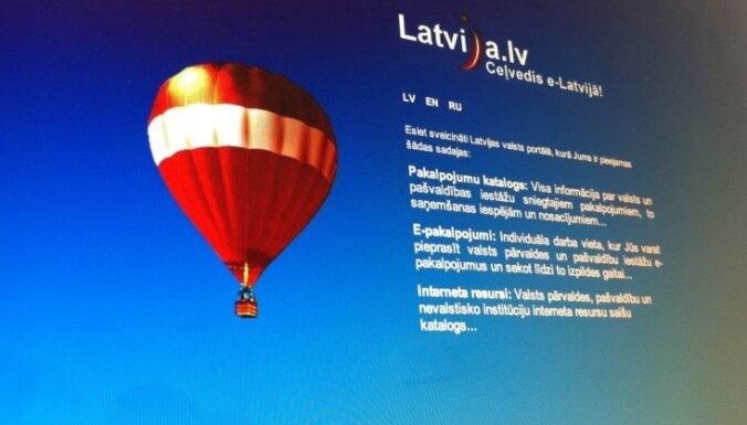 Через Latvija.lv в основном поступают в вуз и декларируют местожительство