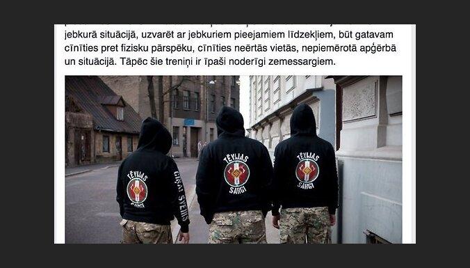 Земессарги и латвийские радикалы проводят совместные тренировки