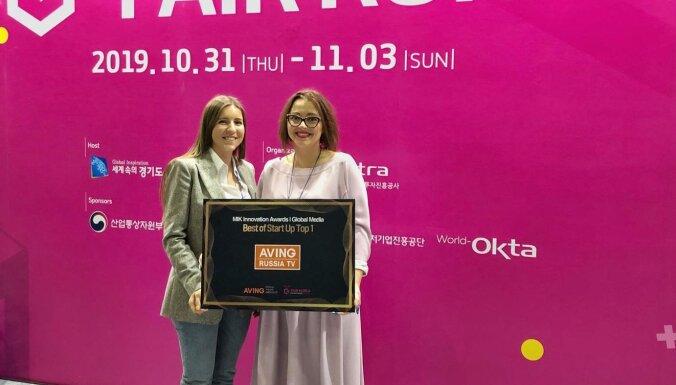 Jaunuzņēmumu konkursā Korejā uzvar 'EnergoPluss' no Latvijas