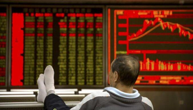 Американские фондовые индексы упали из-за протокола ФРС
