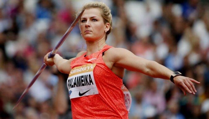 Ogrē notiks Latvijas čempionāts vieglatlētikā