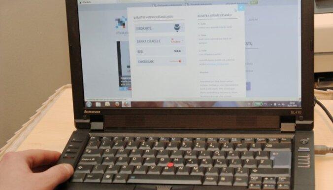 Virtuālo e-parakstu februārī ieguvuši jau 2067 cilvēki; ievieš jaunas iespējas