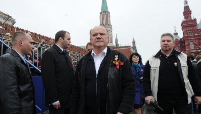 На 9 мая к коммунистам на Лубянке примкнула оппозиция