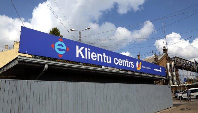 Возобновят работу четыре центра обслуживания клиентов Rīgas satiksme