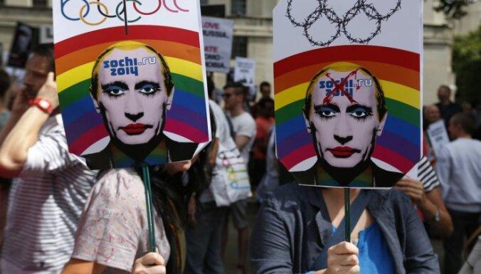 Олимпийский огонь в воронеже гей видео