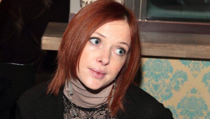 Dana Dombrovska