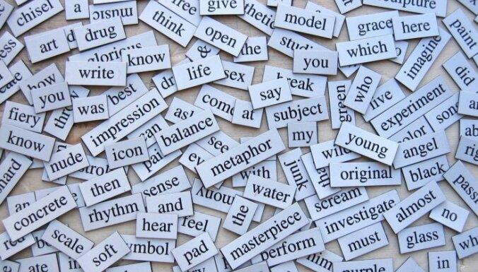 Pasaules atslēga – angļu valoda