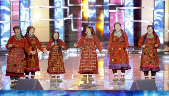Buranovskiye babushki, Бурановские бабушки