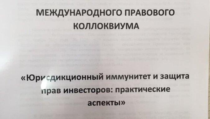 """Экс-владелец банка Snoras Антонов против Литвы: защиту инвестора обеспечивает Общественный Фонд """"Палимпсест"""""""