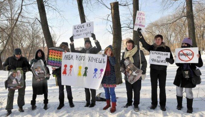 Геям впервые разрешили пикет в центре Минска
