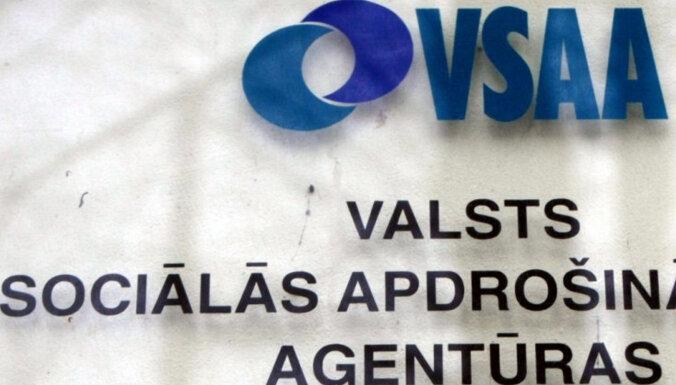 VSAA: Что следует сделать, если вы получали пенсию или пособие на счет в PNB Banka