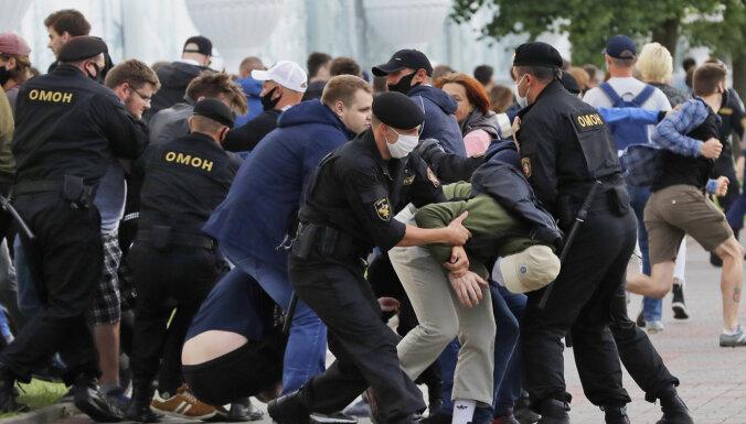 В Минске проходит стихийная акция в поддержку Бабарико и Цепкало