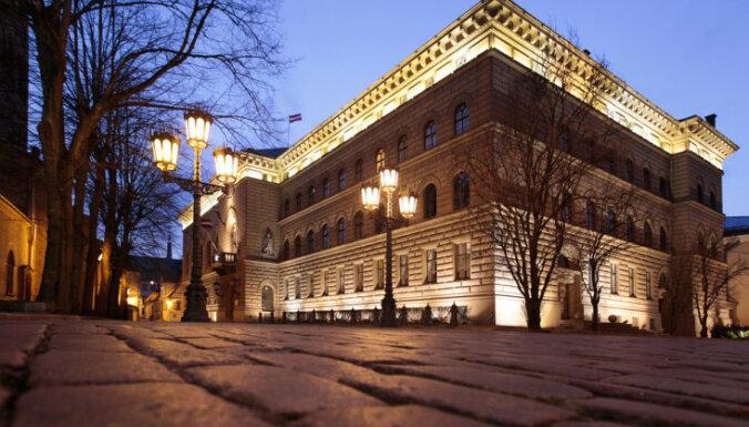 Комиссия одобрила выделение 2,7 млн. евро на ремонт здания Сейма