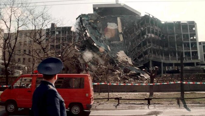 Война в Югославии: 20 лет начала операции НАТО и бомбежек Белграда