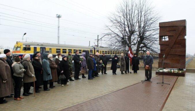 В Латвии вспоминают жертв коммунистического террора