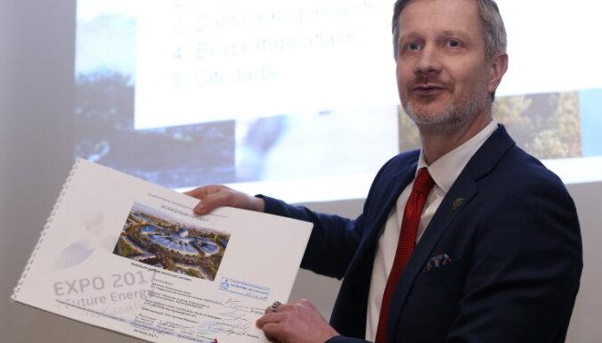 """Участие Латвии в выставке """"Astana Expo 2017"""" обойдется в 80 тысяч евро"""