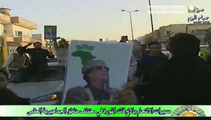 ASV nosaka sankcijas pret Lībiju