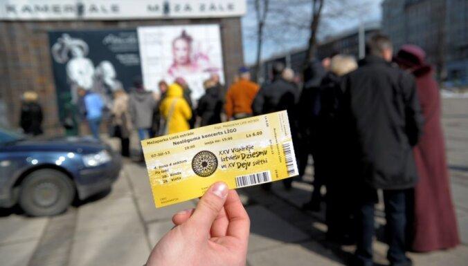Большинство депутатов откажется от бесплатных билетов на Праздник песни