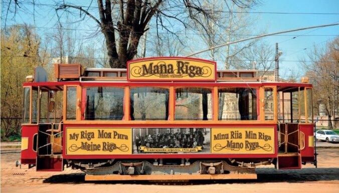 В Риге вновь курсирует ретро-трамвай 1901 года