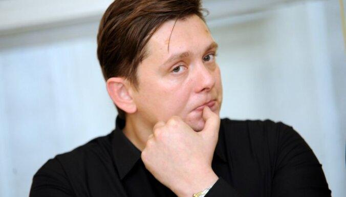 Artuss Kaimiņš