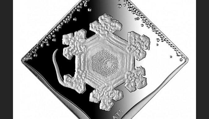 """Монетой 2009 года стала """"Водяная монета"""""""