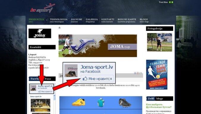 """""""Прифэйсбучтесь"""" к Joma-sport.lv и получайте существенные скидки на футбольную (спортивную) обувь и экипировку!"""