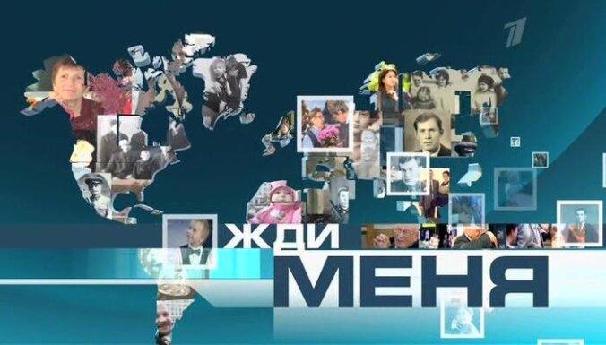 """Волонтер передачи """"Жди меня"""" вновь разыскивает людей в Латвии (+ список)"""