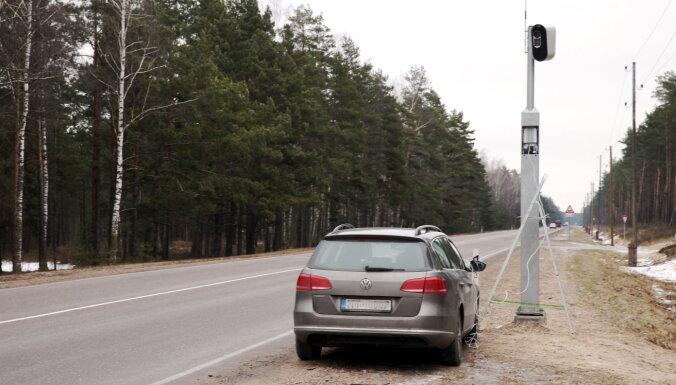 Водители, обратите внимание: многие фоторадары развернуты в другую сторону