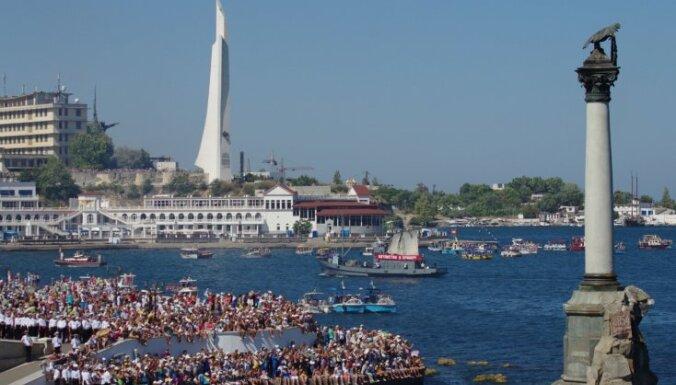 В силу официально вступила Конституция Крыма