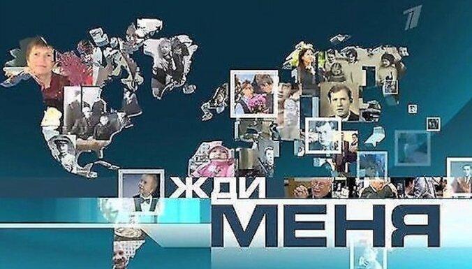 """Волонтер передачи """"Жди меня"""" разыскивает людей в Латвии (+ ноябрьский список)"""