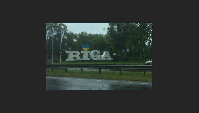 """""""Rīga любит Украину"""": полиция начала проверку"""