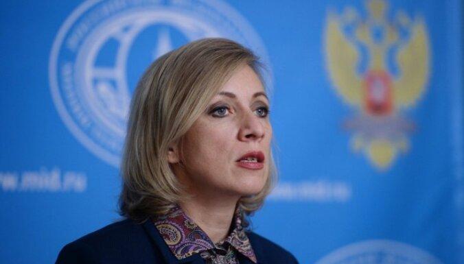МИД РФ признал гибель только пяти россиян под ударом коалиции США в Сирии
