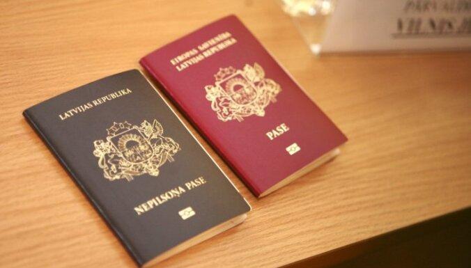 Матвеев: Сейм и президент Латвии нелегитимны