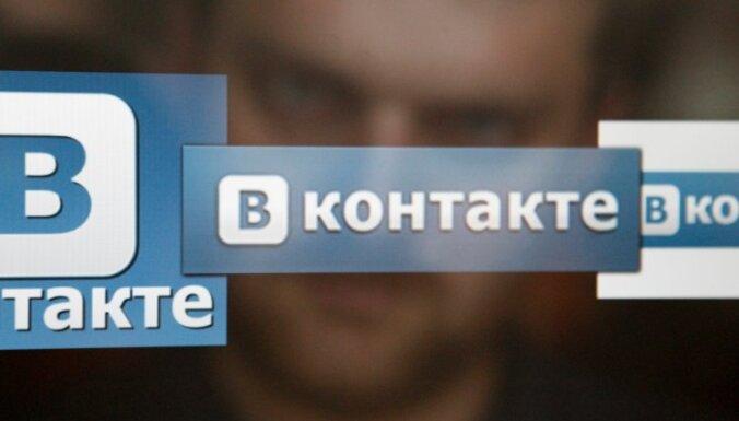 """Без """"ВКонтакте"""" и Mail.ru: что дала блокировка российских сайтов в Украине?"""
