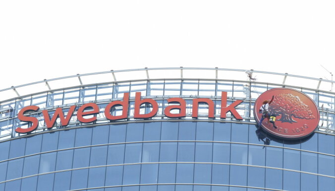 Названы шесть латвийских банков, имеющих системное значение