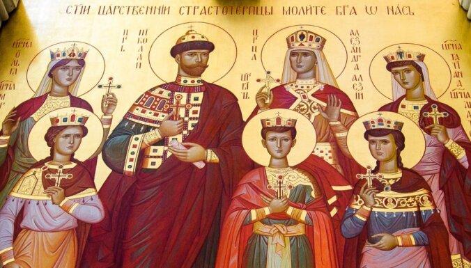 Экспертиза подтвердила подлинность останков императора Николая II и его семьи