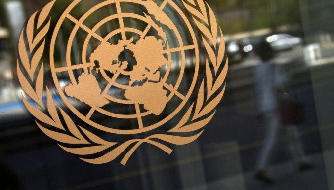 Латвия избрана в Экономический и социальный совет ООН