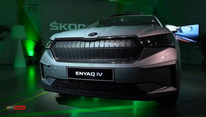 ВИДЕО: Škoda ENYAQ iV - чехи перешли на электричество